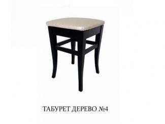 Табурет дерево 4 - Мебельная фабрика «Мир стульев», г. Кузнецк