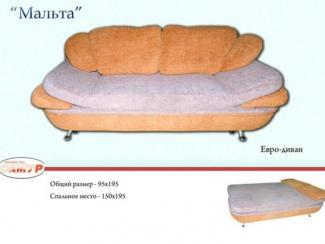 Диван прямой Мальта - Мебельная фабрика «Самур»
