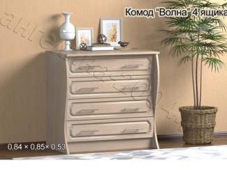 Комод Волна 4 ящика - Мебельная фабрика «Ангелина-2004»