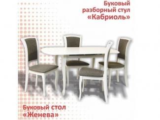 Буковый стол Женева и стул Кабриоль