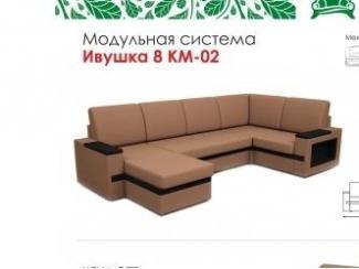 Модульный диван Ивушка 8 КМ-02 - Мебельная фабрика «Ивушка»