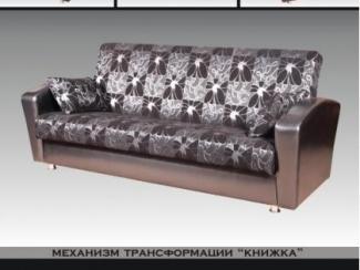 диван прямой Манго книжка - Мебельная фабрика «Искандер», г. Салават