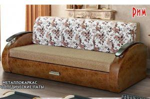 диван прямой Рим