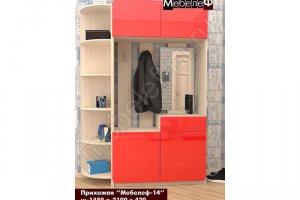 Прихожая Мебелеф 14 - Мебельная фабрика «МебелеФ»