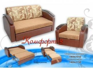 Диван Комфорт 3 - Мебельная фабрика «ТРИТЭ», г. Ульяновск