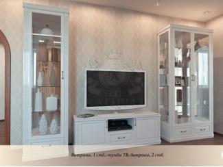 Гостиная с витринами - Мебельная фабрика «Каприз»