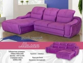 Угловой диван Милан - Мебельная фабрика «Алмаз»