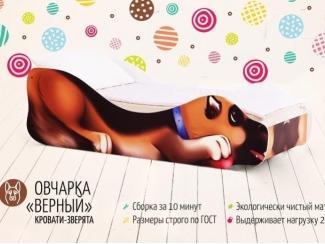 Детская кровать Овчарка Верный - Мебельная фабрика «Бельмарко»