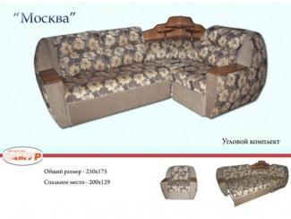 Угловой диван Москва - Мебельная фабрика «Самур»
