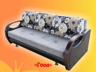 диван «Голд»