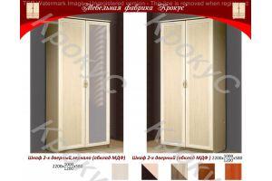 Шкаф 2-дверный с зеркалом - Мебельная фабрика «Крокус» г. Волжск