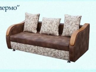 Эконом диван Палермо  - Мебельная фабрика «Самур»