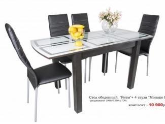Стол обеденный Ритм - 4 стула Монако плюс - Мебельная фабрика «Светличных»