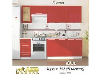 Кухня пластик 2 Регина - Мебельная фабрика «Лев Мебель»