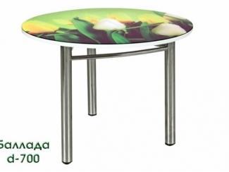 Стол обеденный Баллада - Мебельная фабрика «Кристалл»