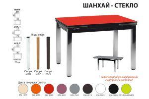 Раскладной стол Шанхай Стекло - Мебельная фабрика «Аврора»