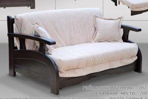 Диван прямой Борнео - Мебельная фабрика «Мебель Холдинг»