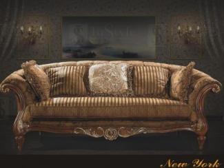 Диван прямой Нью-Йорк - Импортёр мебели «InStyle»
