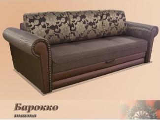 Диван тахта Барокко - Изготовление мебели на заказ «Мак-мебель», г. Санкт-Петербург