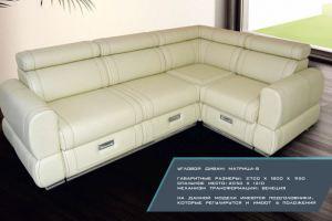диван угловой Матрица - 8 - Мебельная фабрика «Матрица»