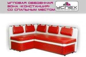 Обеденная зона Констанция со спальным местом - Мебельная фабрика «Успех»