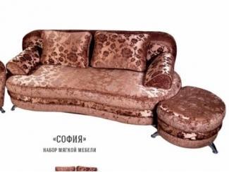 Диван София - Мебельная фабрика «НАР»