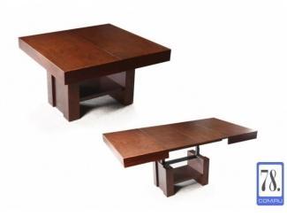 Стол-трансформер Optimata - Импортёр мебели «КиТплюс»
