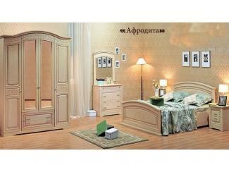 Спальня Афродита - Мебельная фабрика «ЭдРу-М»