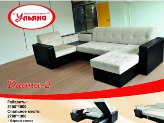 Угловой диван Диана-2 - Мебельная фабрика «Ульяна»
