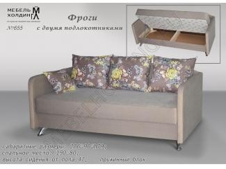 Тахта с двумя подлокотниками Фроги - Мебельная фабрика «Мебель-Холдинг», г. Владимир