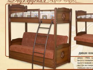 кровать «Двухъярусная» Мд-3к