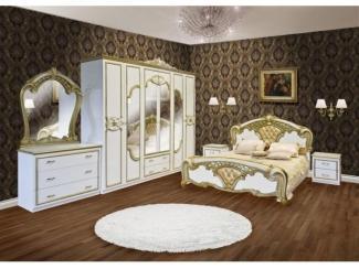 Спальный гарнитур Каролина Эмаль - Мебельная фабрика «Виктория»