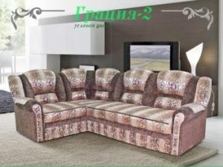 Угловой диван Грация-2
