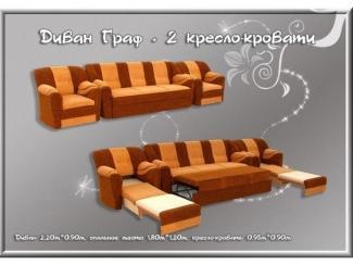 Диван прямой Граф - Мебельная фабрика «Соло»