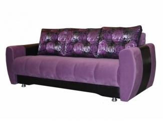 Фиолетовый диван Аврора  - Мебельная фабрика «Галактика»