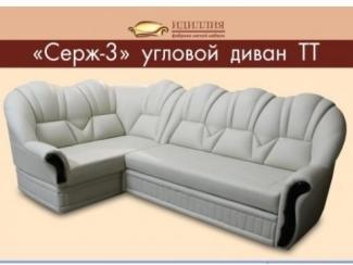 Угловой диван Серж 3 ТТ - Мебельная фабрика «Идиллия»
