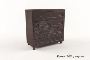Комод-8 4 ящика - Мебельная фабрика «Каприз»