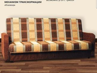Диван прямой Эконом - Мебельная фабрика «Крафт»
