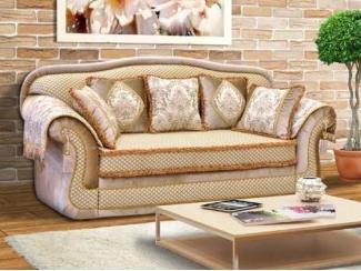 Красивый диван Диана 8 Версаль