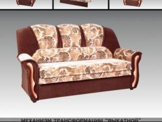 диван прямой Юлия - Мебельная фабрика «Искандер», г. Салават