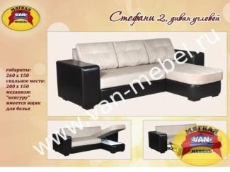 Угловой диван Стефани 2 - Мебельная фабрика «Van»