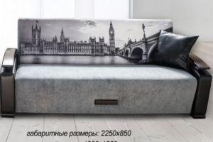 Диван Бабушкина радость - Мебельная фабрика «Magnat»