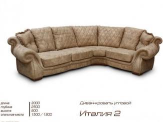 Угловой диван Италия 2 - Мебельная фабрика «Триумф»