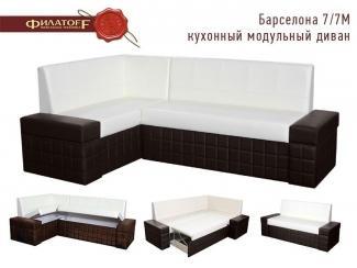 Кухонный модульный диван Барселона 7/7М
