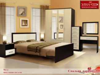 Спальня Мега вариант 2