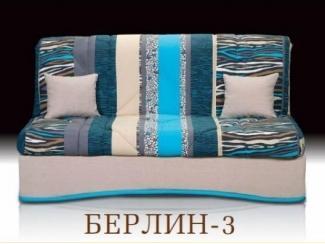 Небольшой яркий диван Берлин 3 - Мебельная фабрика «Альянс-М»