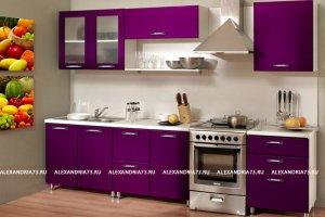 Кухонный гарнитур Александрия плюс сборная Глинтвейн - Мебельная фабрика «Александрия», г. Ульяновск