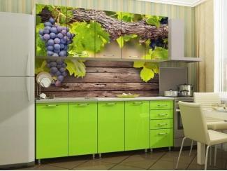 Зеленая кухня Виноград  - Изготовление мебели на заказ «Союз»
