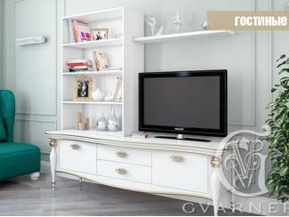 Белая мебель для гостиной Vegas - Мебельная фабрика «Гварнери»