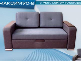 диван «Максимус 2» - Мебельная фабрика «Сеть-М», г. Ульяновск